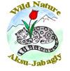 Wild Nature - Kazakhstan